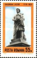 [The 200th Anniversary of the Birth of Gheorge Lazar, 1779-1823, type EHS]