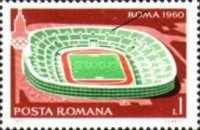 [Olympic Games - Moscow 1980, USSR, type FAK]