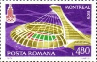 [Olympic Games - Moscow 1980, USSR, type FAO]