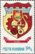 [Coats of Arms of Romanian Cities, type FAT]