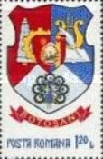 [Coats of Arms of Romanian Cities, type FAW]