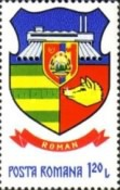 [Coat of Arms of Romanian Cities, type FCW]