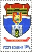 [Coat of Arms of Romanian Cities, type FCZ]