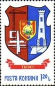 [Coat of Arms of Romanian Cities, type FDC]