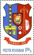 [Coat of Arms of Romanian Cities, type FDE]