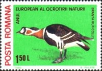 [European Nature Conservation Year, type FDO]