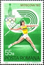 [Olympic Games - Moscow, USSR, type FEO]