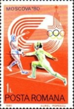 [Olympic Games - Moscow, USSR, type FEP]