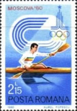 [Olympic Games - Moscow, USSR, type FER]