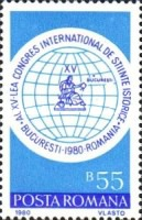 [International Congress of Historical Sciences, type FEX]
