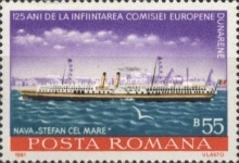 [Ships - The 125th Anniversary of the European Danube Commission, type FFY]