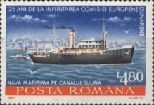 [Ships - The 125th Anniversary of the European Danube Commission, type FGD]