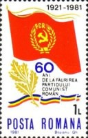 [The 60th Anniversary of the Romanian Communist Party, type FGM]