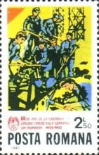 [The 50th Anniversary of the Communist Youth Association, type FJW]