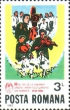 [The 50th Anniversary of the Communist Youth Association, type FJX]