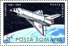 [Airmail - The 25th Anniversary of Space Exploration, type FMM]
