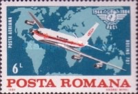 [Airplanes - The 40th Anniversary of International Civil Aviation Organisation, type FRR]
