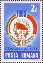 [The 40th Anniversary of the Communist Youth Association, type FUE]