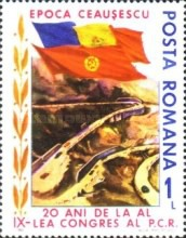 [The 20th Anniversary of the Election of Nicolae Ceausescu for Secretary General of the Romanian Communist Party, type FVB]