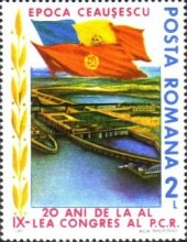 [The 20th Anniversary of the Election of Nicolae Ceausescu for Secretary General of the Romanian Communist Party, type FVC]