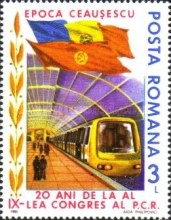 [The 20th Anniversary of the Election of Nicolae Ceausescu for Secretary General of the Romanian Communist Party, type FVD]
