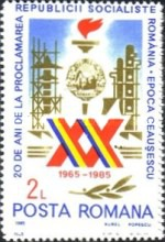 [The 20th Anniversary of the Socialist Republic, type FVG]