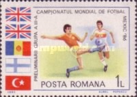 [Football World Cup 1986 - Qualifications, type FWE]