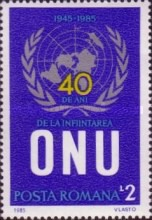 [The 40th Anniversary of the United Nations, type FWK]