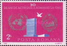 [The 30th Anniversary of the Membership in the UN, type FWL]