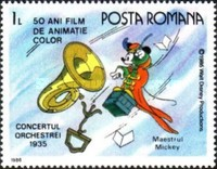 [The 50th Anniversary of Animated Colour Movies, type FYJ]
