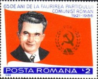 [The 65th Anniversary of the Romanian Communist Party, type FYR]