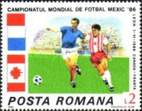 [Football World Cup - Mexico 1986, type FYU]