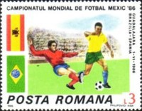 [Football World Cup - Mexico 1986, type FYV]