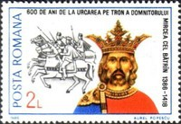 [The 600th Anniversary of the Mircea the Old`s Ascension to the Throne, type FZG]