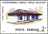 [The 50th Anniversary of the Village Museum, Bucharest, type FZJ]