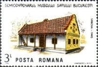 [The 50th Anniversary of the Village Museum, Bucharest, type FZK]