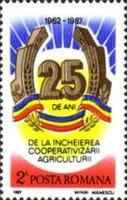 [The 25th Anniversary of the Cooperatives, type GBD]