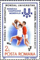 [World Handball Championships for Students, type GBX]