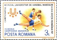 [World Handball Championships for Students, type GBY]