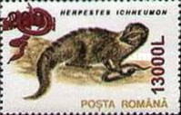[Animals Stamp of 1993 Surcharged, type GCV2]
