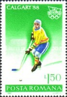 [Olympic Games - Calgary 1988, Canada, type GEX]