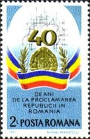 [The 40th Anniversary of the People`s Republic, type GFE]