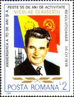 [The 70th Anniversary of the Birth of Nicolae Ceausescu, 1918-1989, type GFF]