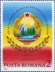 [Coat of Arms - The 70th Anniversary of the Uniting All Romanians in One State, type GKQ]