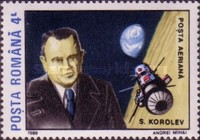 [The 20th Anniversary of the First Manned Moon Landing, type GNA]