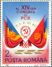 [The 14th Congress of the Romanian Communist Party, type GND]
