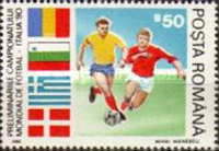 [Football World Cup - Italy, type GNG]