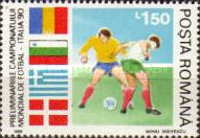 [Football World Cup - Italy, type GNH]