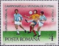 [Football World Cup - Italy, type GNV]