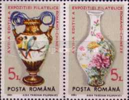[Romanian-Chinese Stamp Exhibition, type GQP]